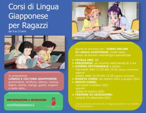corso-per-RAGAZZI (1)